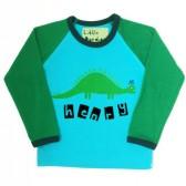 Baby T shirts (6)