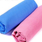 Deals-I-Love-Cooling-Sports-Towel-Feature
