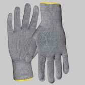 Seamless cotton gloves (1)